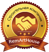 RemArtHouse