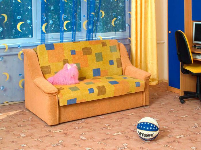 Детская Мебель Диваны Москва